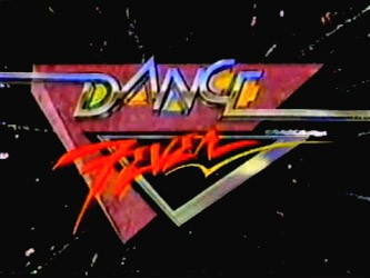 Dance Fever 1985 Logo.jpg